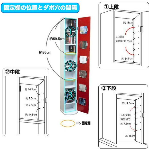 商品詳細 CDラック スリム,DVDラック,隙間 ラック イメージ画像