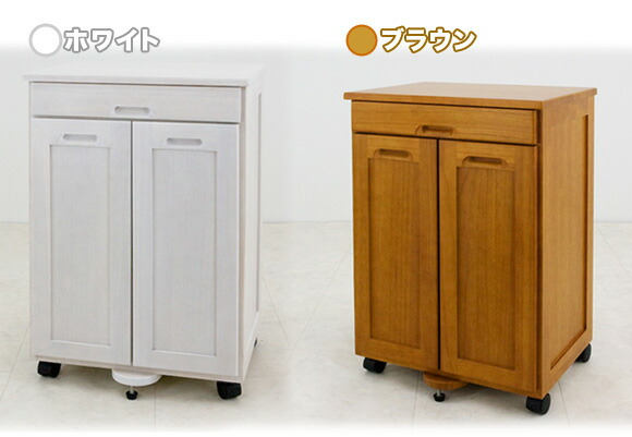 キッチン用ゴミ箱 ホワイト ブラウン カラー イメージ画像