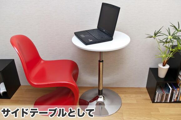 パソコンデスク サイドテーブル ラウンドテーブル イメージ画像