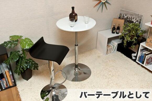 バーテーブル リビング 机 丸型 イメージ画像
