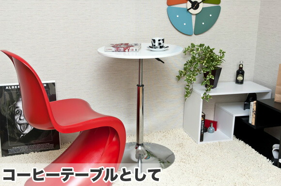 コーヒーテーブル 読書テーブル イメージ画像