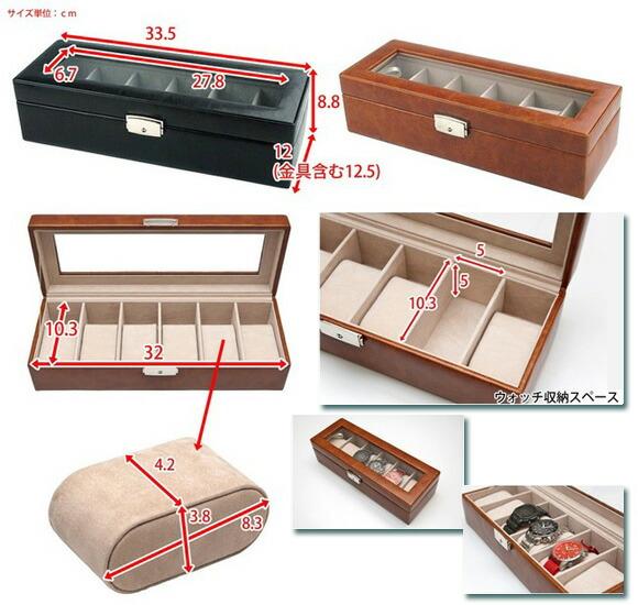 ウォッチケース 腕時計 合成皮革 コレクションボックス イメージ画像