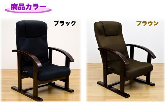 商品カラー ブラック ブラウン イメージ写真