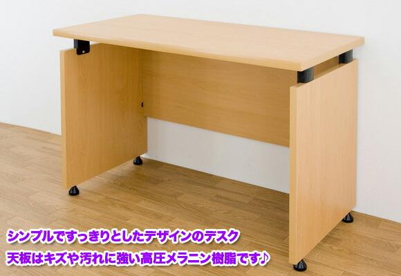 ワイドデスク 書斎 机 デスク ワークデスク 木製 シンプル , イメージ画像