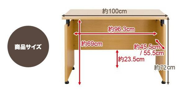 デスク 100cm パソコン 平机 オフィスデスク 木製 作業机 イメージ画像