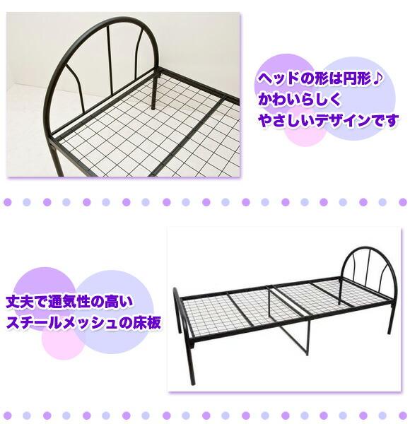 円形ヘッド スチールメッシュの床板 イメージ写真