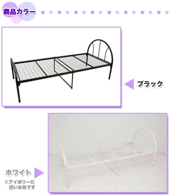 商品カラー ブラック ホワイト イメージ写真