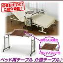 ii-kaguyahime  Rakuten Global Market: 침대 테이블 침대 옆 테이블 가방 ...