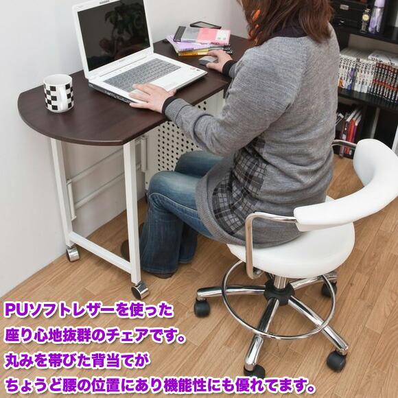 カウンターチェアー モダン 回転椅子 キャスター PUレザー イメージ写真
