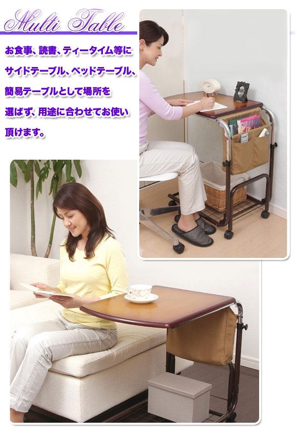 ベッドサイド テーブル キャスター ナイトテーブル ベッド デスク イメージ写真