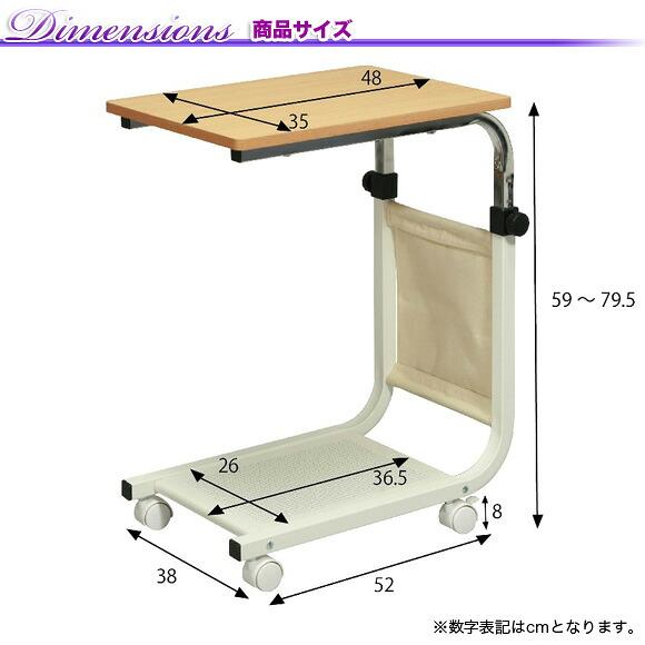 ベッド テーブル サイドテーブル ベッドテーブル
