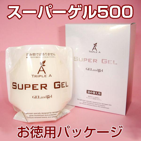 スーパーゲル500