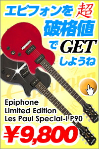 Epiphone Les Paul Special-I P90