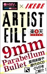 "IKEBE×HMV ARTIST FILE""9mm Parabellum Bullet"""