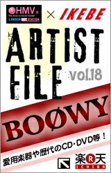 """IKEBE×HMV ARTIST FILE""""BOOWY"""""""