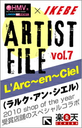 "IKEBE×HMV ARTIST FILE""L'Arc~en~Ciel"""