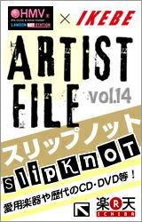 """IKEBE×HMV ARTIST FILE""""Slipknot(スリップノット)"""""""