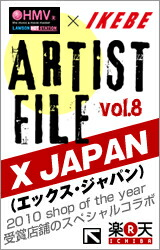 "IKEBE×HMV ARTIST FILE""X JAPAN"""