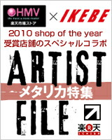 "IKEBE×HMV ARTIST FILE""メタリカ"""