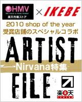"""IKEBE×HMV ARTIST FILE""""ニルヴァーナ"""""""