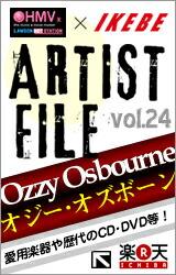 "IKEBE×HMV ARTIST FILE""オジー・オズボーン"""