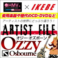 IKEBEHMV ARTIST FILE