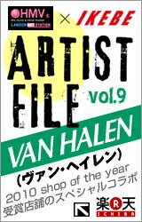 """IKEBE×HMV ARTIST FILE""""ヴァン・へイレン"""""""