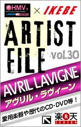 """IKEBE×HMV ARTIST FILE""""アヴリル・ラヴィーン"""""""