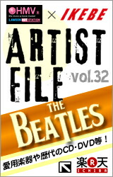 "IKEBE×HMV ARTIST FILE""The Beatles(ザ・ビートルズ)"""