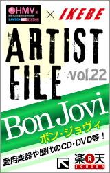 "IKEBE×HMV ARTIST FILE""ボン・ジョヴィ"""