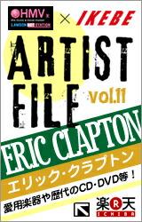 "IKEBE×HMV ARTIST FILE""エリック・クラプトン"""