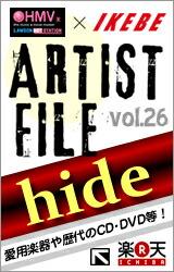 "IKEBE×HMV ARTIST FILE""hide"""
