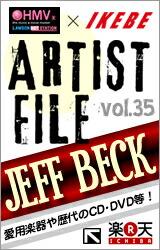 "IKEBE×HMV ARTIST FILE""Jeff Beck(ジェフ・ベック)"""