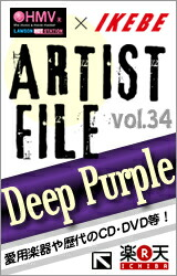 "IKEBE×HMV ARTIST FILE""Deep Purple(ディープ・パープル)"""