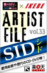 """IKEBE×HMV ARTIST FILE""""SID(シド)"""""""