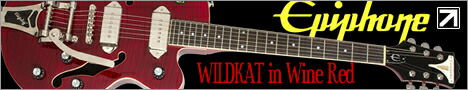 WILDKAT (Wine Red)