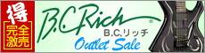 B.C.Rich