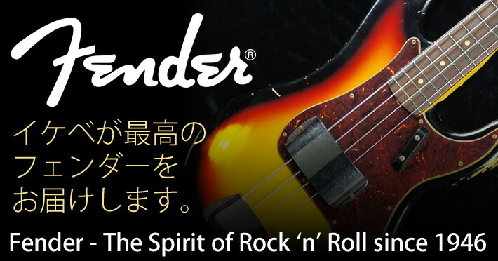 �ե������ The Spirit of Rock 'n' Roll since 1946