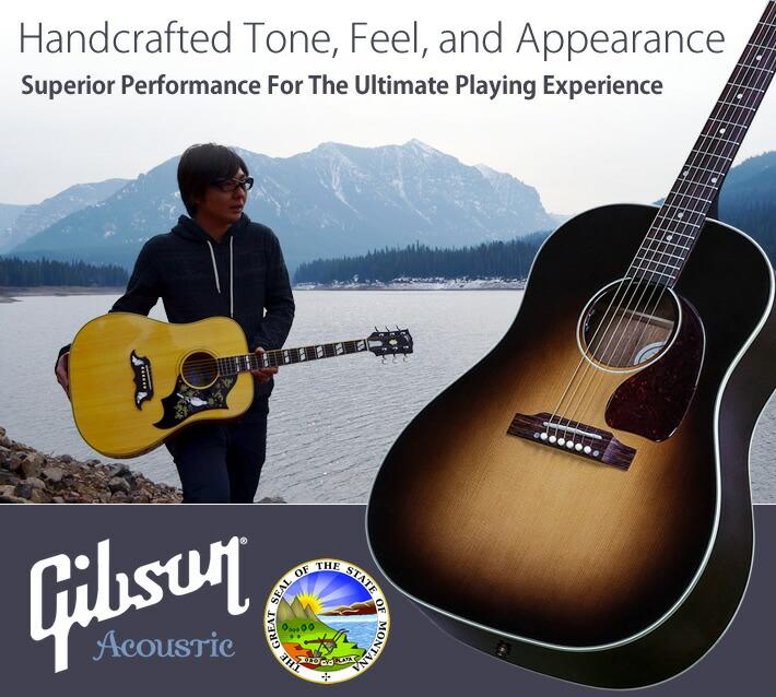 Gibsonアコースティックギター