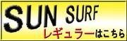 http://item.rakuten.co.jp/iki-iki-ikiya/c/0000000265/
