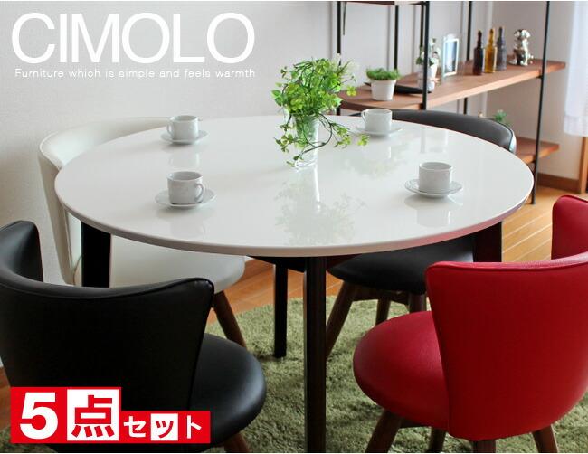 カフェテーブルセット