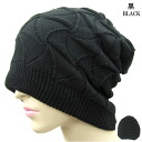 Big hat Kamon Cap knitted hats woven pattern size knit reversible hat mens Womens black & grey bousi hat knit cap-453