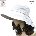 Hat Cap UV cut Hat brim wide Hat Black and grey beige floral Jacquard UV cut UV measures awnings shade tuba wide large size cotton spring summer outdoor bousi hat cap-556