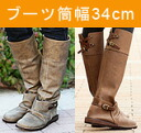 2way kusyukusyu boots fit long legs look thinner split boot cover and Jockey boots belt by removing the perfect, natural shoe makeover ★ 92454 ベルオリジナル Belle and Sofafs3gm