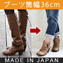 2-way slim look rumpled フィットロングヒール boots feet natural shoe Gets a makeover just take the Jockey boots boot covers Sartre wind ★ 99456 ベルオリジナル Belle and Sofa