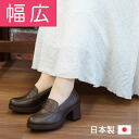 Do not 靴ずれ in the traditional style as well as thick bottom loafer student soft materials ★ 3307 W ベルオリジナル fs04gm