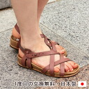 Recommended for flat soft soled Sandals travel and outdoors! Light-weight & have hurt! ★ A3444 ベルオリジナル belleandsofafs3gm