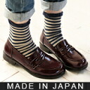 Stylish glossy ♪ right カラーコインローファー Manish style! Domestically produced material x made in Japan ★ B6407 ベルオリジナル fs3gm