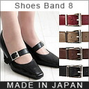 Belt shoes 8 pachin's Metal pumps, casual footwear, ballet shoes to size control easy image band ★ ★ ★ BAND8 fs3gm