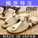 Thong sandals are soft right shoe Studio Belle and Sofa original ★ 6750fs04gm